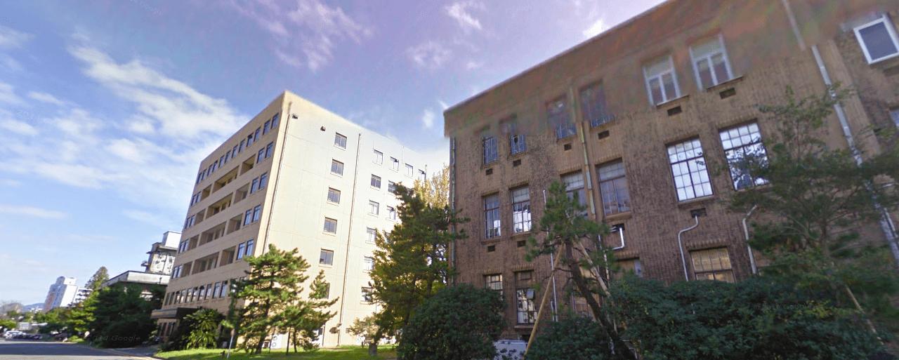 めざせ!【九州大学】経済学部/...