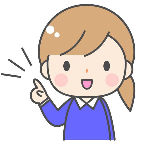 リアルな評判 熊本保健科学大学 保健科学部 リハビリテーション学科の口コミ 学費 偏差値 入試倍率 やる気の大学受験 大学 学部の選び方ガイド
