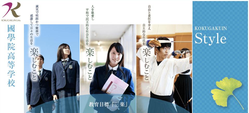 値 生田 高校 偏差 神奈川県|高校偏差値ランキング情報|令和3年度(2021年度)