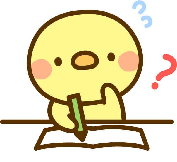 ヒヨコ中学生